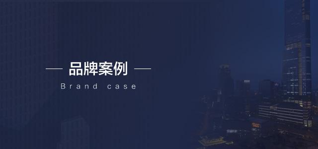 品牌案例 —保利国际影城_国家工程_托利斯香薰