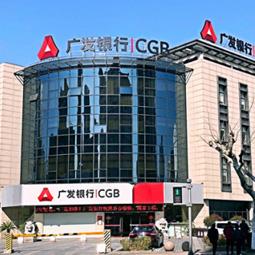 品牌案例 —广发银行