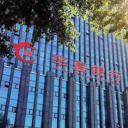 品牌案例 —华夏银行